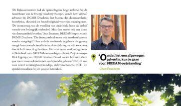 Complex gebouw als icoon van duurzaamheid | DGMR