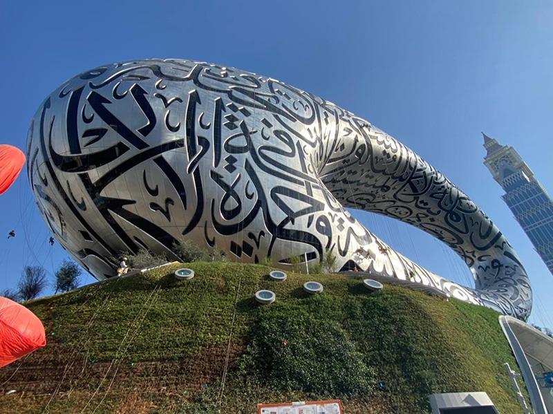 Ontwerpverificatie van de gevel van Museum of the Future in Dubai